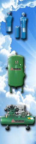 Quảng cáo máy nén khí Fusheng